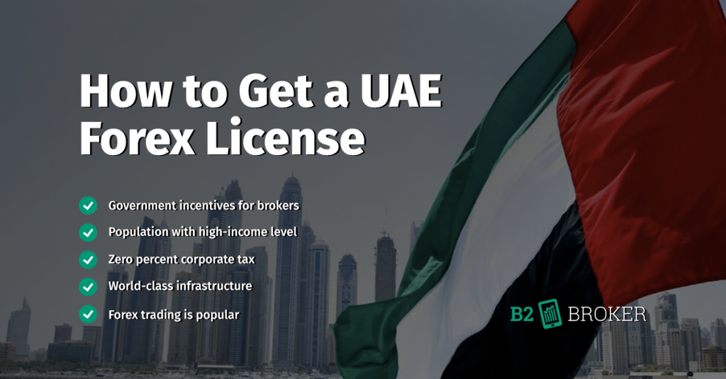 How to get a forex license in UAE.png